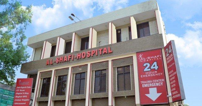 Al-Shafi Hospital - Cover