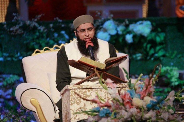 Junaid Jamshed 20
