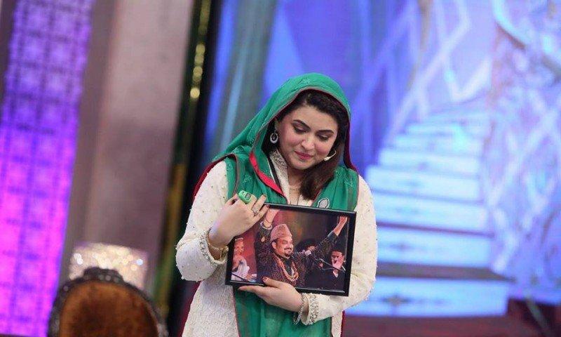 Maya Khan cover photo