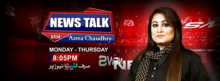 Asma Chaudhry News Talk