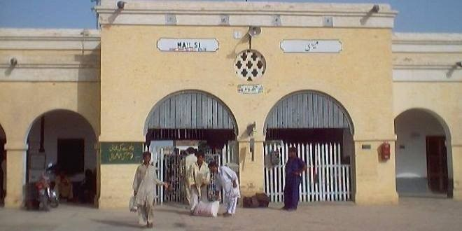 Mailsi Railway Station