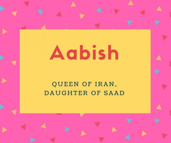 Aabish Name Meaning