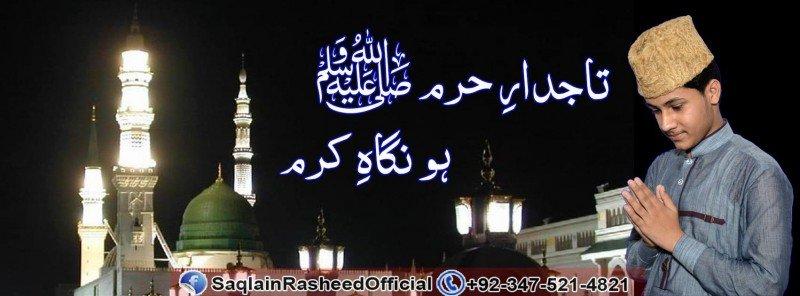 Saqlain Rasheed - Watch Online Naats