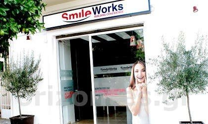 Smile Works cover