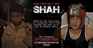 Shah - Complete Information