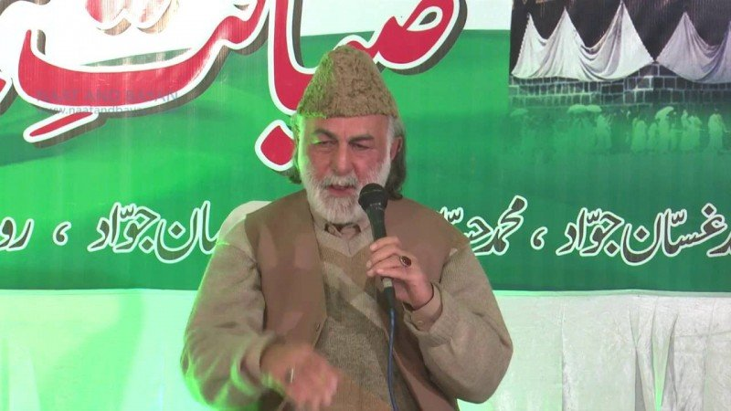 Al-Haajj Muhammad Azam Chishti - Watch Online Naats