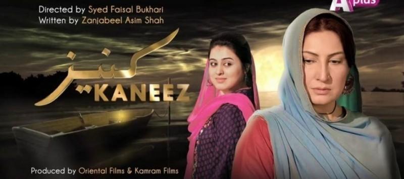 Kaneez 1