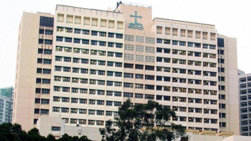United Christian Hospital - Outside View