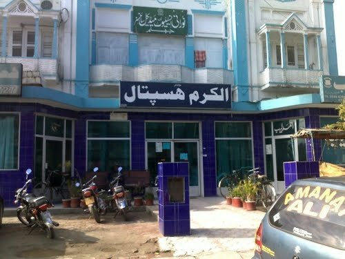 Al Karam Hospital cover