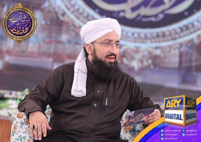 Syed Sabihuddin Sabih Rehmani - Watch Online Naats