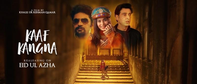 Kaaf Kangana - Actors Name, Timings, Review