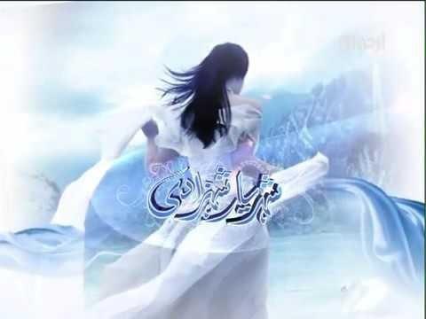 Shehryar Shehzadi - Actors Name, Timings, Review