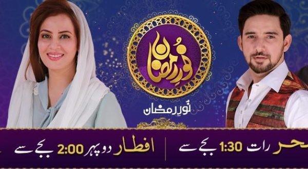 Noor-e-Ramazan 001