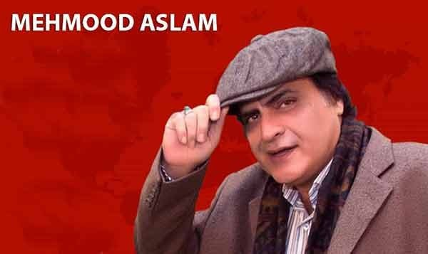 Mehmood Aslam 3