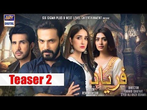 Faryad - Actors, Timings, Review