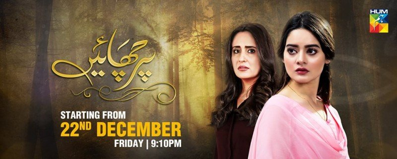 Parchayee Hum Tv Drama, Cast, Timings, And Schedule