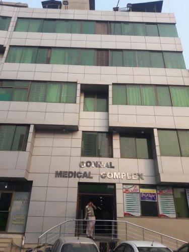 Gondal Medical Complex cover