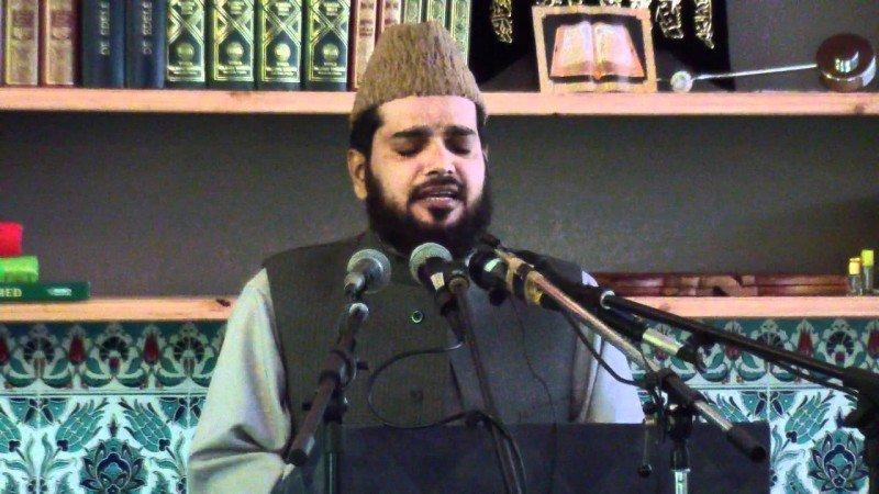 Syed Khalid Hussain Shah - Watch Online Naats