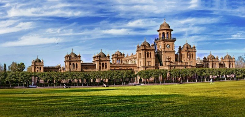 Islamia College University Complete Information