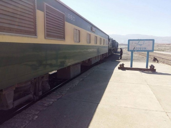 Aab-e-Gum Railway Station
