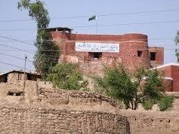 Jamrud Fort 9
