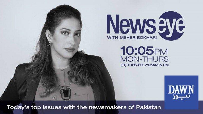 News Eye - Complete Details