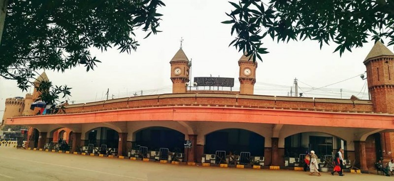 Lahore Junction Railway Station