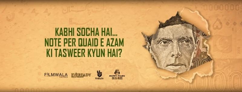 Quaid e Azam Zindabad - Actors, Official Trailer, Review
