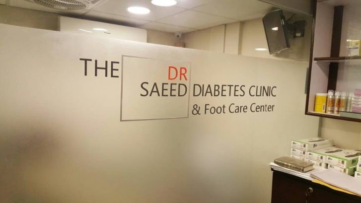 Dr.Saeed Diabetes Clinic & Foot Care center - Cover