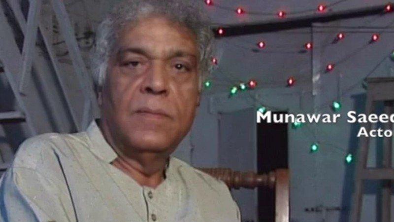 Munawwar Saeed 1