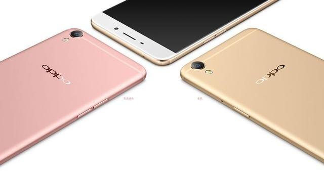 Oppo R11 Plus Look
