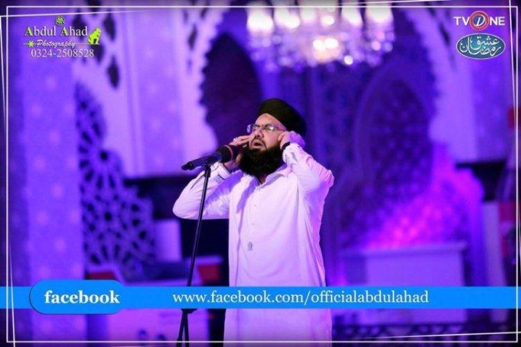 Syed Muhammad Furqan Qadri - Watch Online Naats