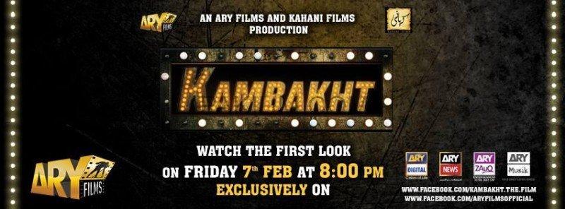 Kambakht 2014 Cover