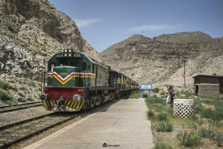 Dozan Railway Station