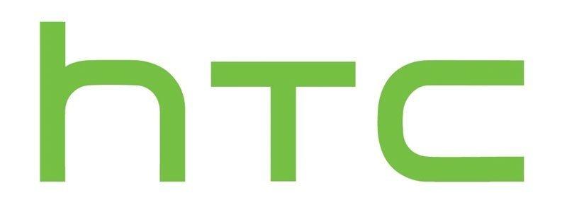 HTC U Ultra Cover