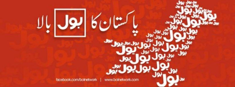 BOL Network Cover Photo