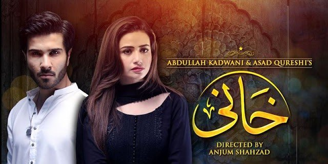 Khaani Geo TV Drama, Cast, Timings, And Schedule