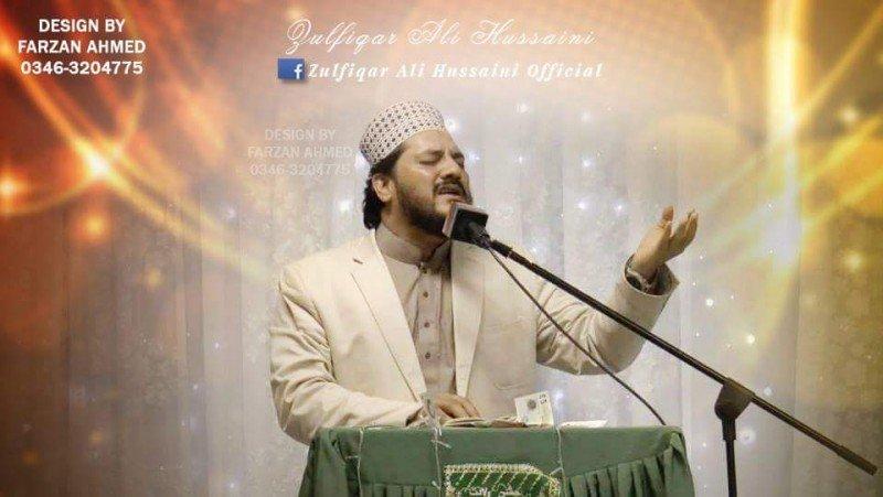 Zulfiqar Ali Hussaini - Watch Online Naats