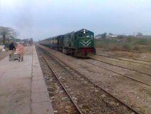 Bhalwal Railway Station