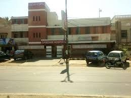 Samdani Hospital cover
