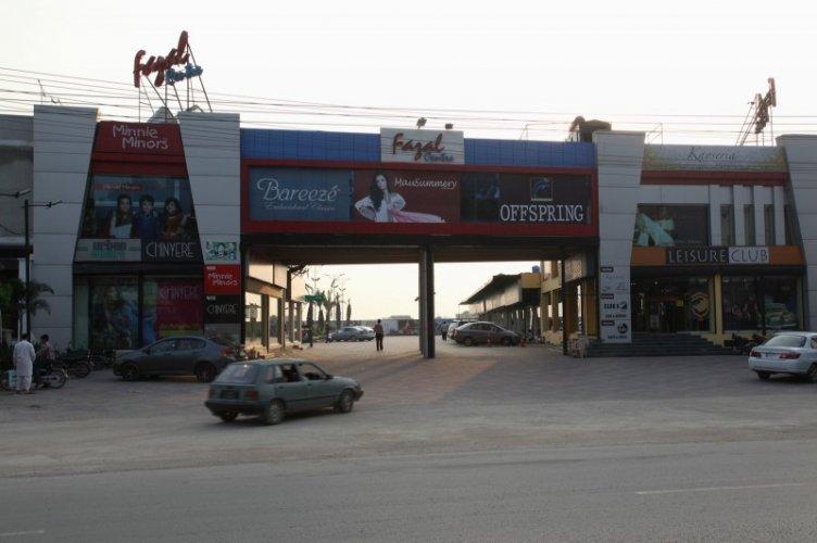 Fazal Center Gujranwala