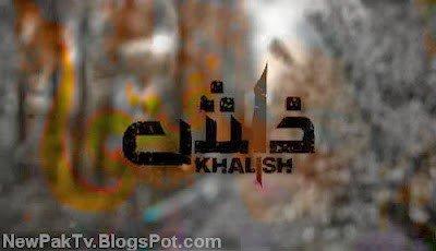 Khalish001
