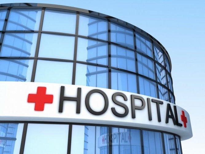 Al-Fazal Hospital - Cover