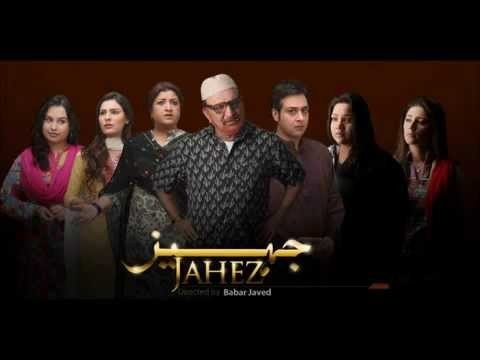 Jahez - Actors Name, Timings, Review