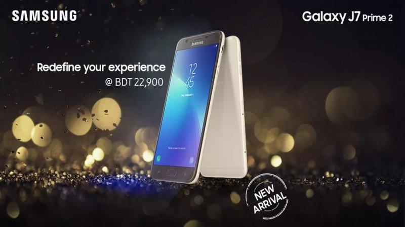 Samsung Galaxy J7 Prime 2 - Price, Comparison, Specs, Reviews