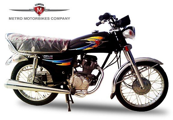 Metro-125-New-model-Shape-look-style-and-height.jpg