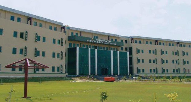 Akhtar Saeed Medical & Dental College - Cover
