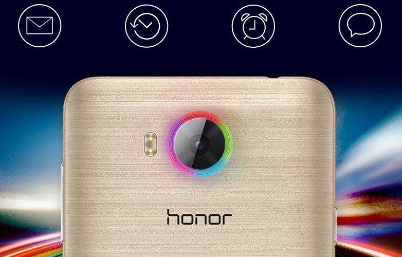 Huawei Honor Bee 2 4G - price in pakistan