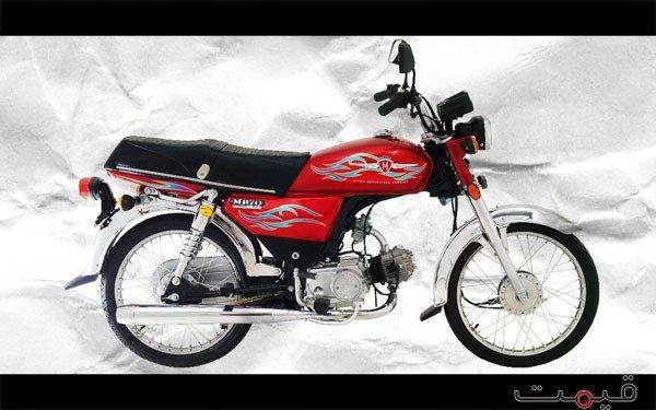 metro-mr-70-motorcycle-picture.jpg