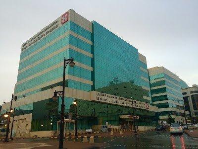 Junaid Clinic cover